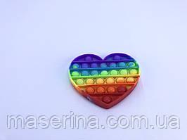 Поп Ит игрушка pop it антистресс  пупырка радуга Сердце для детей разноцветный