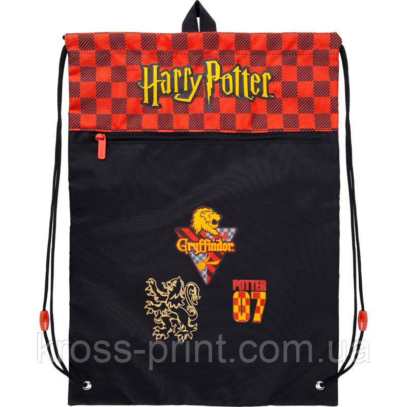 Сумка для обуви с карманом Kite Education Harry Potter HP21-601L