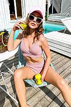 Женский трикотажный раздельный купальник с высокой талией. Розовый