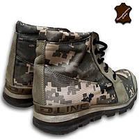 Ботинки военные Камо Пиксель