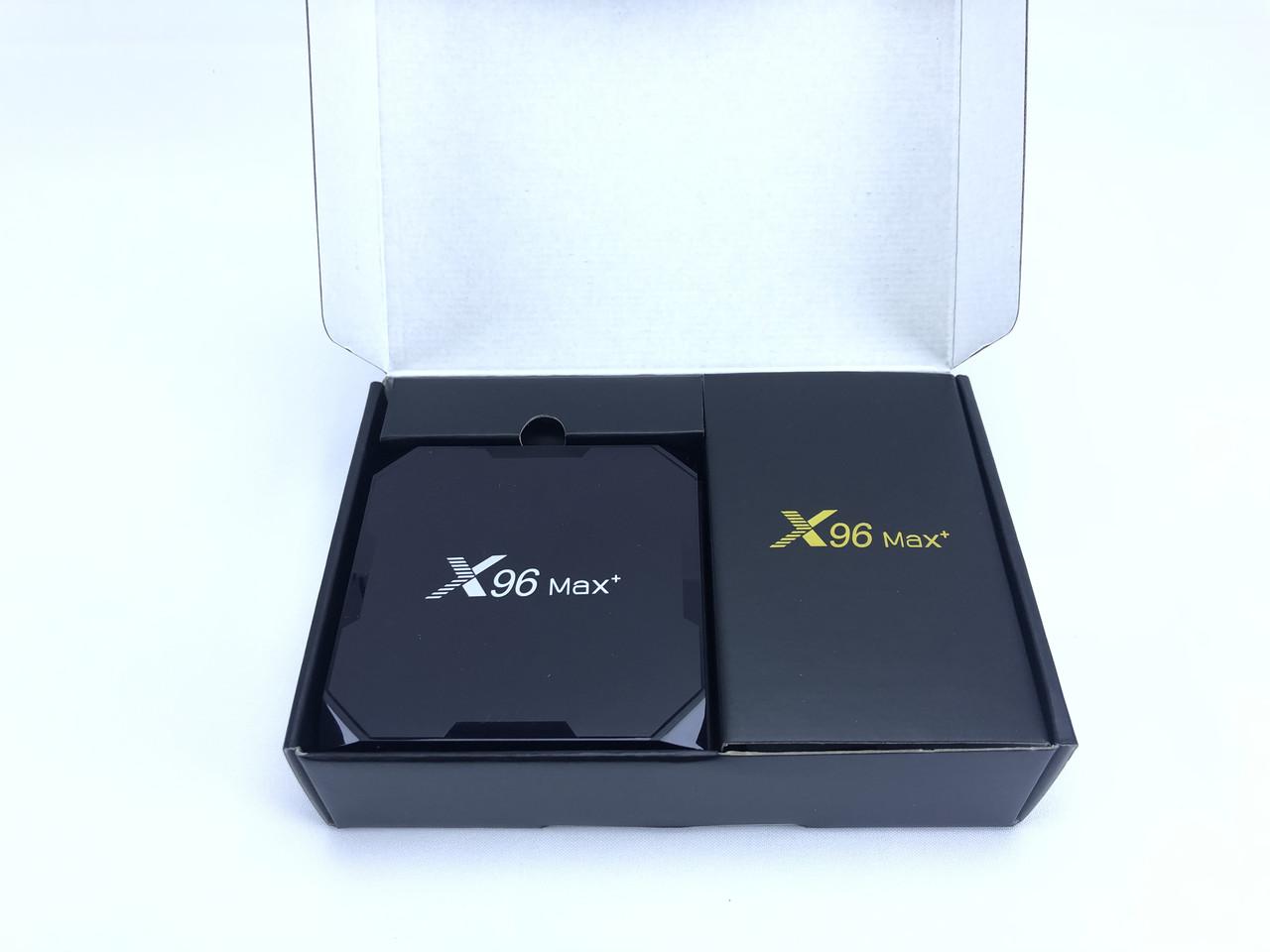ТВ-приставка Android TV Box  X96 MAX+ 4GB + 32GB Android 8.1  WI FI 2,4/5,6 GHz приставка смарт ТВ.