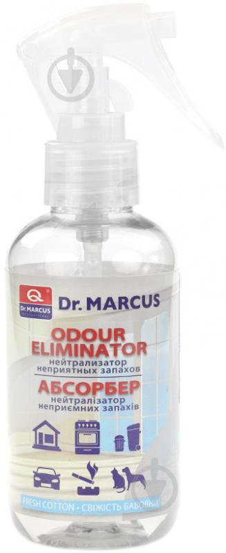 Нейтрализатор запаха спрей DR. MARCUS ABSORBER свежесть хлопку