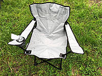 Складной портативный стул  для пикника, туризма, рыбалки с подстаканником и чехлом белый, фото 1