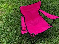Складаний портативний стілець для пікніка, туризму, рибалки з підсклянником і чохлом рожевий, фото 1