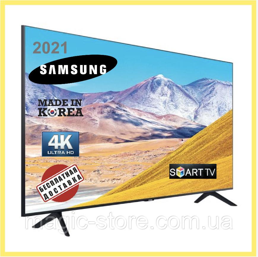 Телевизор 42 Samsung  UHD 4K Smart TV  Android 9.0  WIFI T2 Смарт тв Самсунг Гарантия Новинка 2021