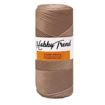 Полипропиленовый шнур Макраме Hobby Trend. Капучино. 200г, 230м, 2-3 мм