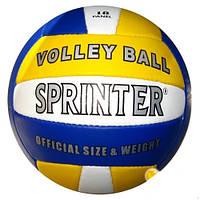 М'яч волейбольний Sprinter 434-458 (10007)