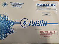 Индикаторы внутренние для паровой и воздушной стерилизации БиоСтериТест В 180/60, 1000шт.
