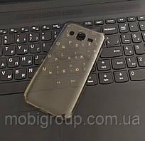Чехол силиконовый прозрачный для Samsung J2, 0.5mm, Черный