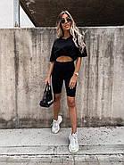 Женский комплект из футболки с удлиненным рукавом и  велосипедок, 01062 (Черный), Размер 42 (S), фото 2