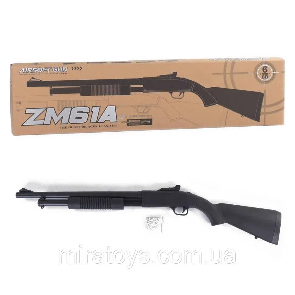 Игрушечное помповое ружье дробовик винчестер ZM 61 А с металлическим корпусом