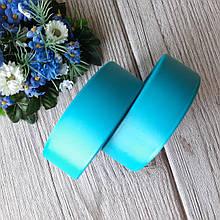 Репс однотонний бобіна. Колір блакитний з бірюзовим відтінком. Ширина 2.5 см