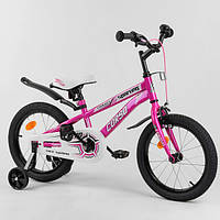 Велосипед для девочки на 5-6 лет, 16 дюймов, розовый (доп. колеса, ручной тормоз, рама занижена) CORSO R-16416