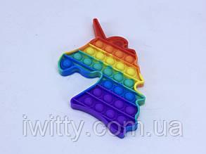 Поп Ит игрушка pop it антистресс  пупырка радуга Единорог для детей разноцветный