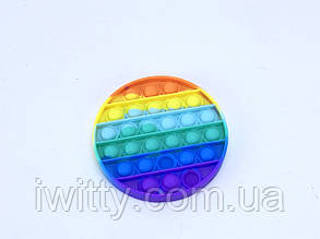Поп Ит игрушка pop it антистресс  пупырка радуга Круг для детей разноцветный