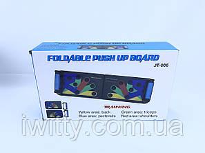Тренажер для віджимання від підлоги Універсальна дошка упор для віджимань Push Up JT-006 Board Платформа, фото 2