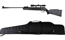 Пневматическая винтовка Air Rifle LB600 + прицел 4х20 + чехол