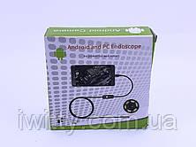 Камера Эндоскоп Android and PC Endoscope, гибкая USB-камера  (1,5 -метра), фото 2
