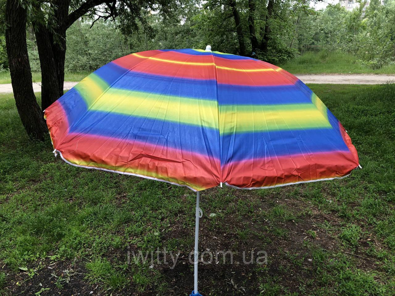Пляжний парасольку з регульованою висотою та нахилом 180 см 1