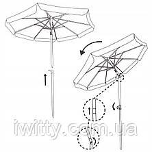 Пляжный зонт с регулируемой высотой и наклоном 180 см 4, фото 2