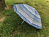 Пляжный зонт с регулируемой высотой и наклоном 180 см 4, фото 4