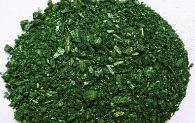 Малахитовый зеленый лекарственный препарат для лечения рыб в водоёмах - ООО «Флюгер» в Днепре