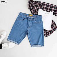 Мужские джинсовые шорты голубые стрейчевые  Nescoly №1950