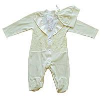 Комбінезон для новонародженого хлопчика Garden Baby 29077 молочний 62