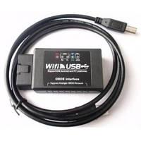 ELM 327 WiFi USB