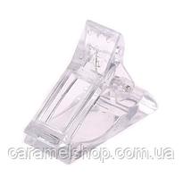 Пластиковый зажим для верхних форм  (прищепка) для наращивания ногтей - пластик, 1 шт