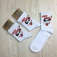 """Молодежные - подростковые носки """" Socks"""", Турция.  36 -42 р-р .  Турецкие носочки УНИСЕ́КС"""
