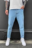 Мужские джинсы зауженные книзу (голубые) модные на лето s15208