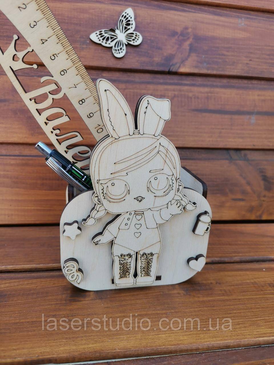 Органайзер для канцелярии из дерева Карандашница из дерева с Куклой ЛОЛ Детская подставка для ручек