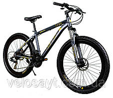"""Велосипед Unicorn - Rocket 26"""" розмір рами 17"""" Сіро-жовтий, фото 2"""