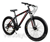 """Велосипед Unicorn - Rocket 26"""" розмір рами 17"""" Сіро-жовтий, фото 3"""