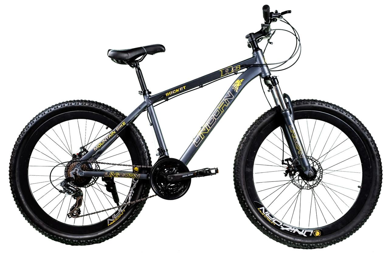 """Велосипед Unicorn - Rocket 26"""" розмір рами 17"""" Сіро-жовтий"""