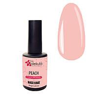 База Molekula Macaron  color peach 12 ml (персиковый)