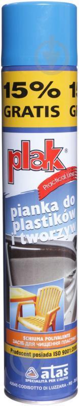 Очищувач вінілу та пластику ATAS Plak 500 мл