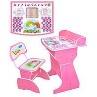 Детская парта со стульчиком трансформер Bambi HB 2029А (стол-парта растишка) синяя, розовая.