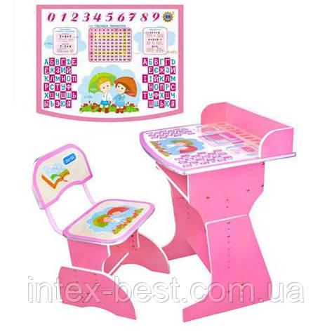 Детская парта со стульчиком трансформер Bambi HB 2029А (стол-парта растишка) синяя, розовая., фото 2