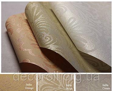 Тканевые ролеты на окна Premium сегмент. Ткань производство ALBEDO DESIGN. Серия - B 900.