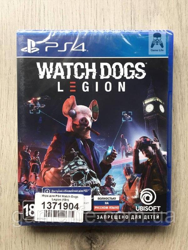 Watch Dogs Legion (русская версия) PS4