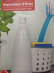 Кухонний набір дозатор органйзер + щітка AquaPur