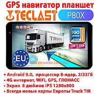 """Автомобільний GPS навігатор планшет Teclast P80X + 4G+ екран 8""""+2/32Гб Android 9 з картами Європи Igo Next TIR"""