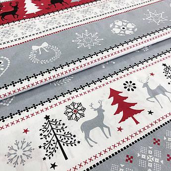 """Отрез ткани Польская хлопковая ткань """"Новогодние олени на красных, белых, серых полосах"""" 50х160см"""