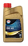 77 MOTOR OIL CT 5W-40 (кан. 5 л)