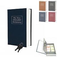 Книга сейф английский словарь металл 240х155х55мм
