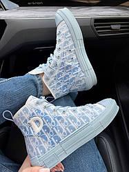 Женские кроссовки Dior Hight Sky Blue