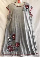 """Нічна сорочка жіноча батал, короткий рукав, розміри 4XL-8XL (разів.цв) """"SHELLY""""недорого від прямого постачальника"""