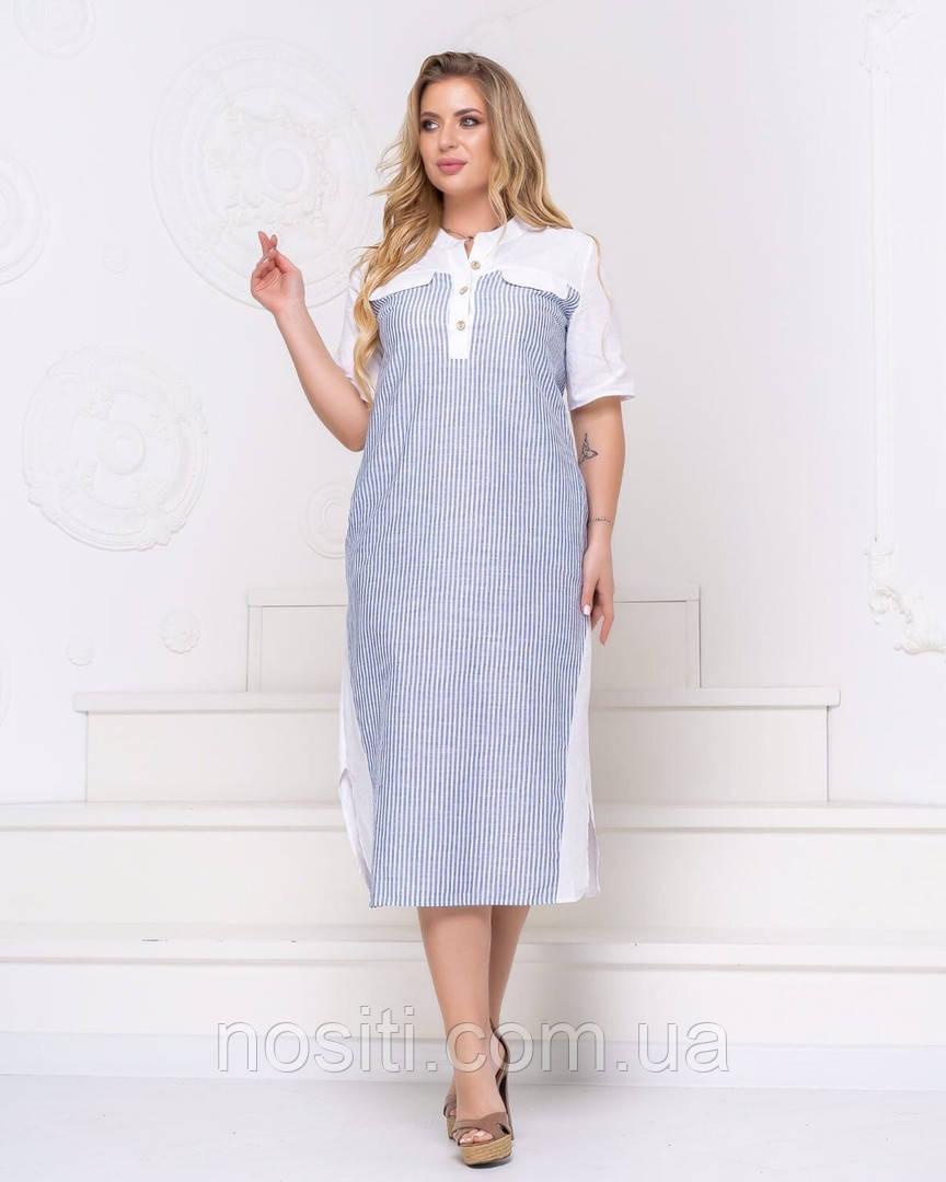 Батальное длинное женское платье в полоску